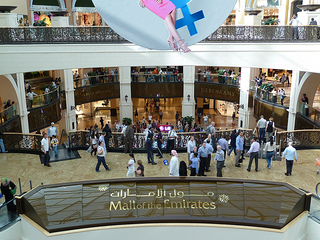 shopping mall emirates